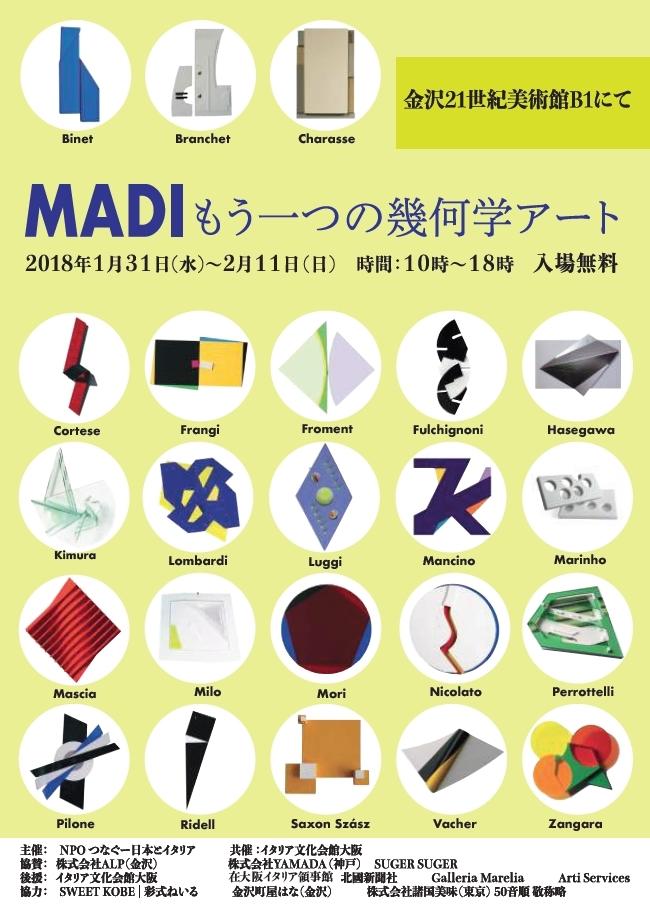 2018-01-31_Japan_1
